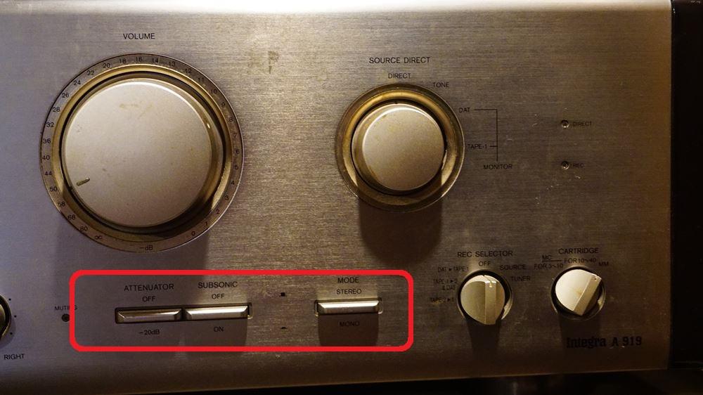プリメインアンプのトーンコントロール機能